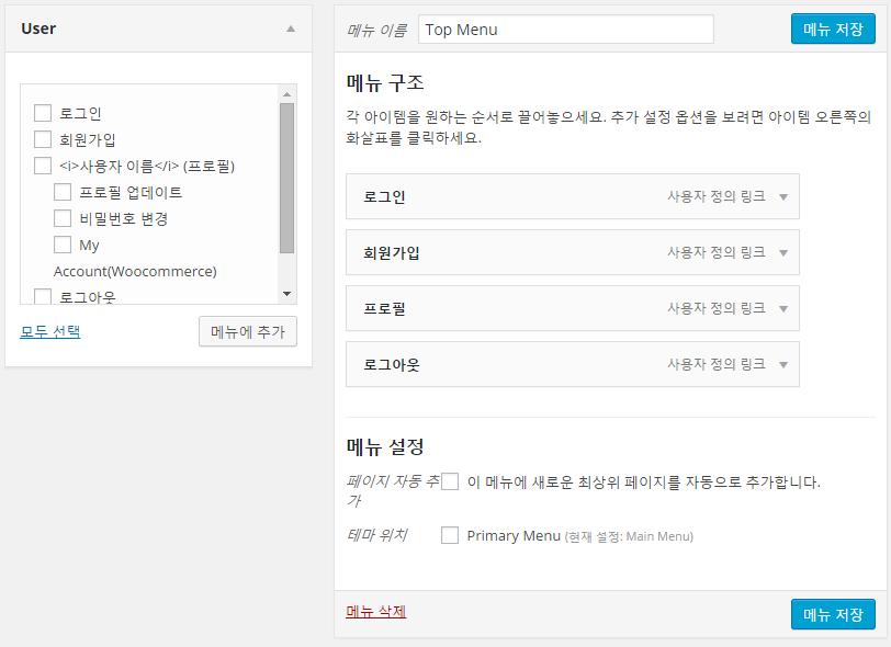 top-menu2