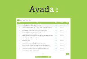 Avada Green Board