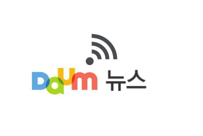 NewsFeed - Daum News