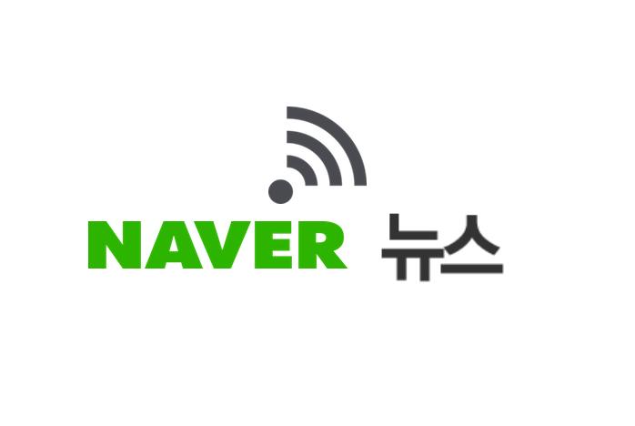 NewsFeed - Naver News