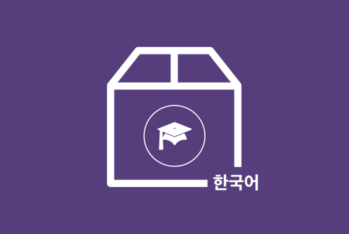 LearnPress + 애드온 한국어 언어파일 팩