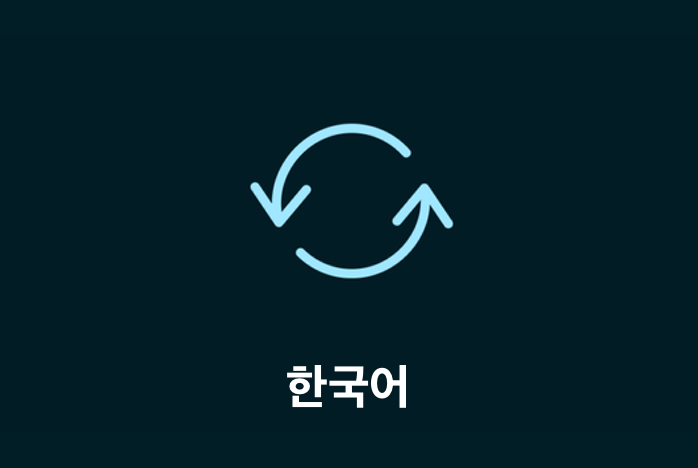 Recurring Korean