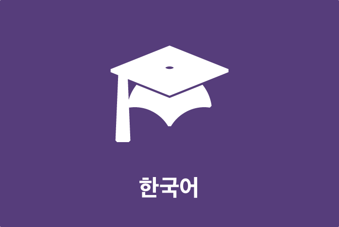 learnpress-korean