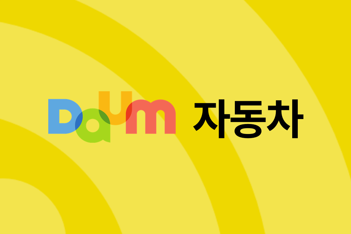 NewsFeed - Daum News Car