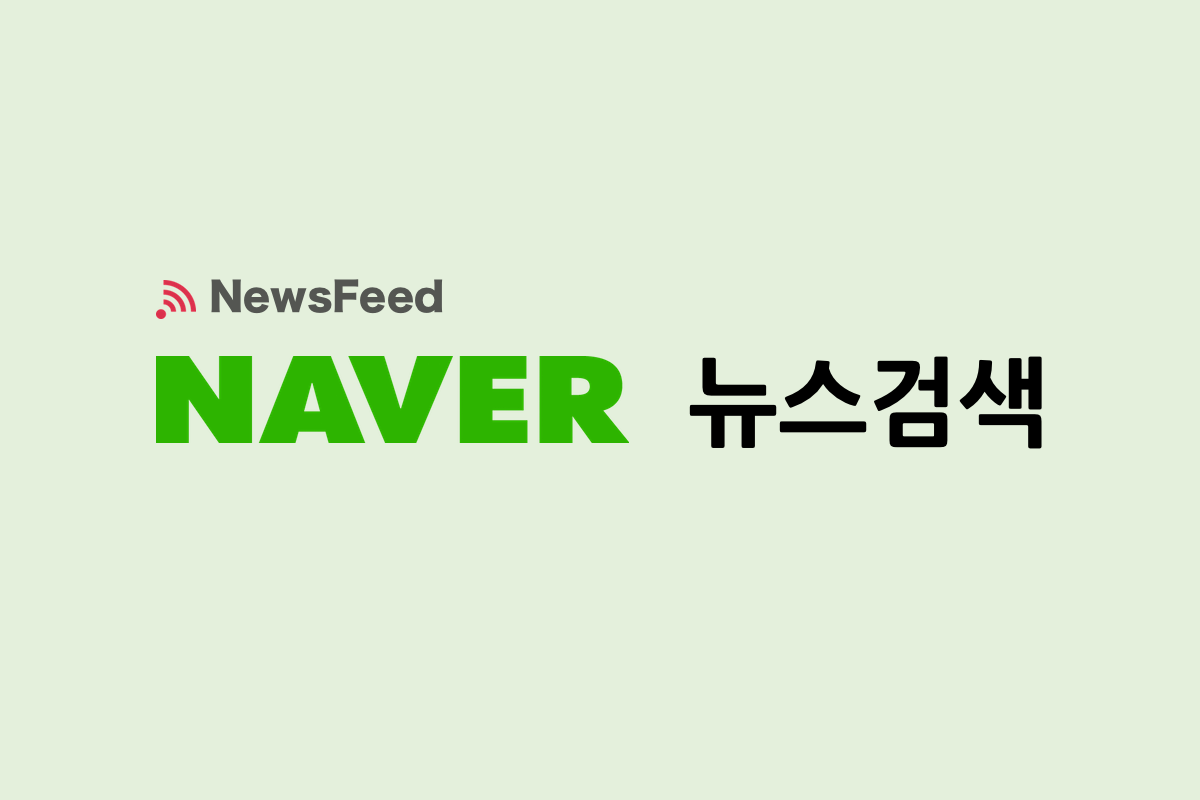 NewsFeed copy