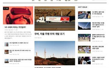 단비 미디어 사이트팩 론칭 – 구축 기간 48시간!